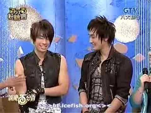 2006-06-26 娛樂百分百 Kang Ta+吳建豪 2/5