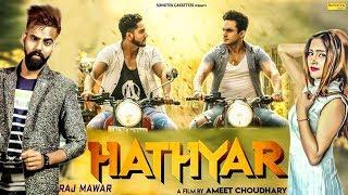Hathyar – Rajmawar