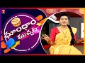 Dhoom Dhaam Muchata Full Episode | ధూంధాం ముచ్చట | 01-09-2021 | T News