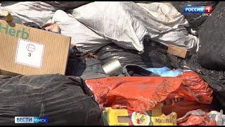 Дачники Порт-Артура утопают в мусоре