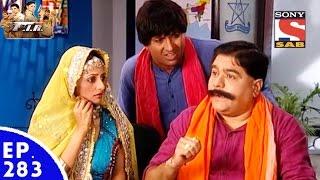 FIR - एफ. आई. आर. - Episode 283 - Chandramukhi Chautala Missing Her Grandfather