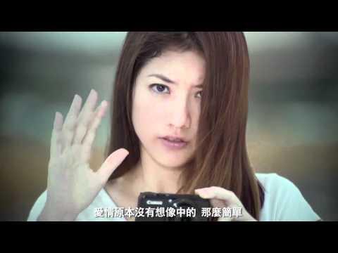 梁一貞 - 愛沒那麼簡單MV