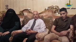 مباشر القليوبية :- بالفيديو .. نجل وزير التعليم الأسبق يروي قصة ...
