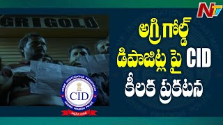 AP CID makes statement on payment to AgriGold depositors..