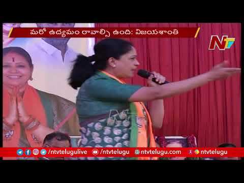 Vijayashanti comments on CM KCR and his government