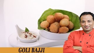 Goli Bajji ..