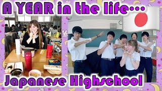 LOST FOOTAGE ~ My One Year Japanese High School Exchange! (watch my Japanese improve!)