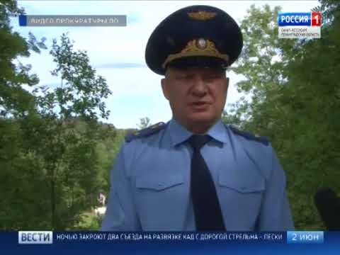 Прокурор Ленинградской области Борис Марков провел мониторинг территории с применением авиации