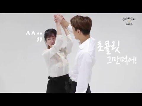 [160201] EXO Kai Web Drama 'Choco Bank' Poster Filming