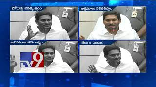 Chandrababu mislead people after lot of planning, alleges ..