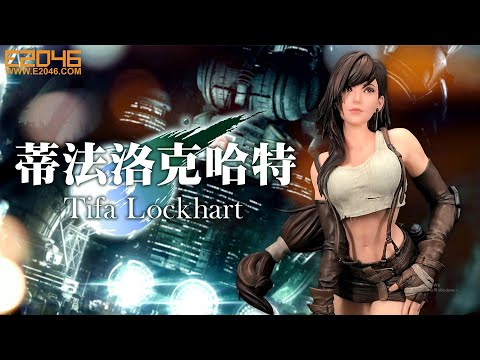 Tifa Lockhart Sample Preview
