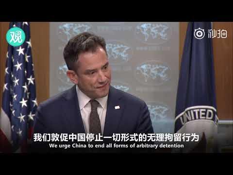 """前加拿大外交官在中国被拘 美联社马修·李当面拆穿美国""""双标"""""""