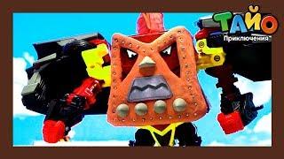 Король робот Таё 1 l Приключения игрушек Тайо #22 l машинки для детей - Приключения Тайо
