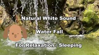 Water Fall White Sound 2 hours for relaxation sleeping natural music