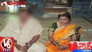 Hyderabad Woman who Married 3 Men For Money arrested..