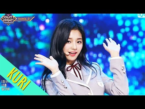 fromis_9(프로미스_9) - Glass Shoes(유리구두) STAGE MIX(교차편집)