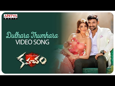 Dulhara-Thumhara-Video-Song---Kavacham