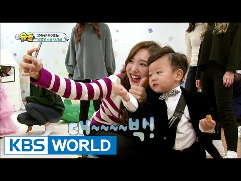 Twice appears at the waiting room of superman kids! [The Return of Superman / 2017.01.22]