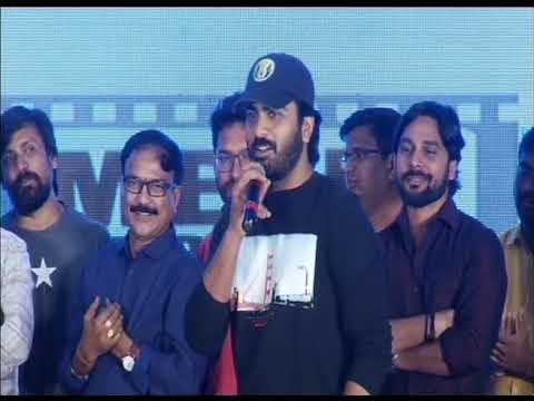 Sharwanandh-Speech-About-Needi-Naadi-Oke-Katha-Telugu-Movie