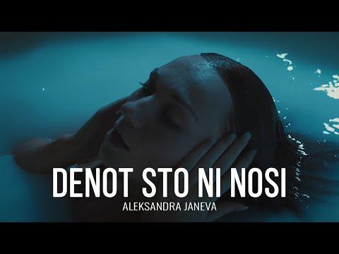 """Нова моќна и емотивна балада на Александра Јанева - """"Денот што ни носи"""""""