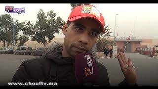 عندما يبكي الشباب المغاربة..سجين سابق يحكي بدموع الحسرة معاناته مع الاعتقال بسجن عكاشة(فيديو)   |   حالة خاصة