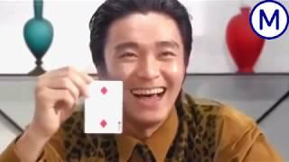 រឿ ស្តេចល្បែង ទិនហ្វី 2, Sdech Lbeng Tinfy II, Chines Movies
