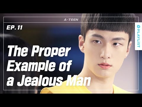 When a Man Gets Crazy Jealous | A-TEEN | EP.11 (Click CC for ENG sub)
