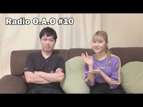 かれんの Radio O.A.O #10