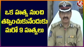 Warangal CP explains sequence of events that led to killin..