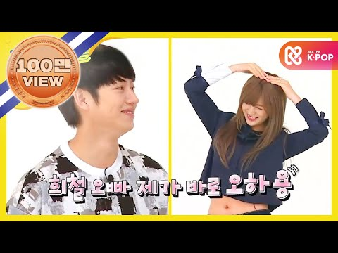 (Weekly Idol EP.271) 'A-PINK' Cute baby-HAYOUNG