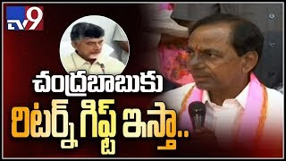 Will enter AP politics and give return gift to Chandrababu..