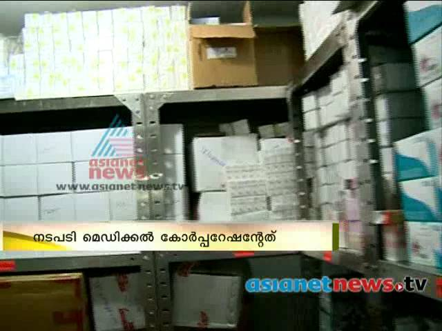 No doctors in drugs testing team in Kerala Medical services corportion
