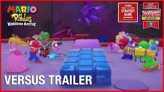 Mario + Rabbids Kingdom Battle: Versus Trailer | Ubisoft [NA]