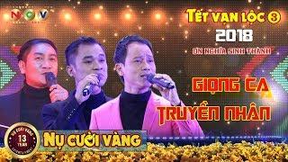 Sốc với ba giọng hát truyền nhân | Tuấn Vũ - Duy Khánh - Chế Linh | Tết Vạn Lộc 2018