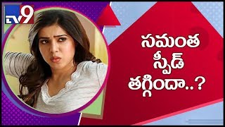 Samantha Akkineni's new look goes viral..