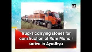 VHP begins construction of Ram Mandir in Ayodhya..