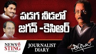 Journalist Diary: BJP Strategies In Telugu States..