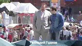 Коррупция в Московской области