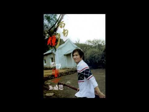 王宏恩-飛翔 CD版