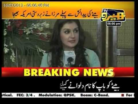 Pin Ayesha Sana Son Death News Images To Pinterest