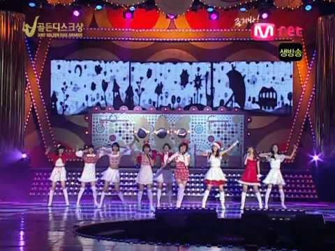 071214 SNSD- Honey + Ooh La La ! + Girls' Generation @ Golden Disk Awards 2007
