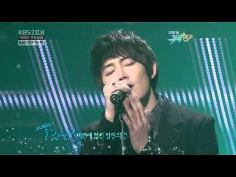(100129) KBS 뮤직뱅크 - 트랙스(TRAX) 가슴이 차가운 남자(Let You Go)
