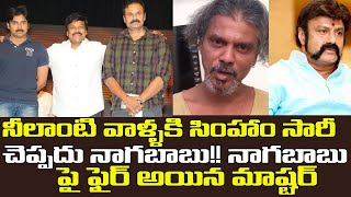 Rakesh Master reacts on Naga Babu, Balakrishna issue..