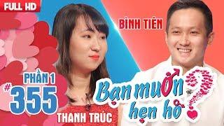 Cát Tường háo hức với hành trình mai mối cho 'JANG MI - JUN PHẠM'| Bình Tiên - Thanh Trúc | BMHH 355