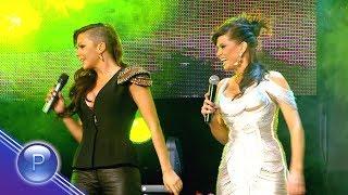 PRESLAVA & GALENA - HAYDE, OTKAZHI ME / Преслава и Галена - Хайде, откажи ме, live 2011