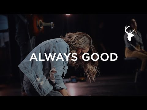 The McClures - Always Good | Moment