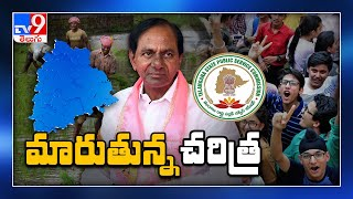 CM KCR creates history in Telangana..