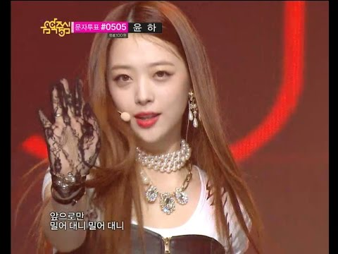 【TVPP】f(x) - Red Light, 에프엑스 - 레드 라이트 @ Show! Music Core Live