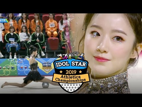 Shu Hua's Rhythmic Gymnastics~ Refreshing!!! [2019 Idol Star Athletics Championships]