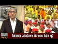Prime Time With Ravish Kumar: 100 Days Of Farmers Protest